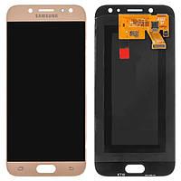 Дисплей для мобильного телефона Samsung J5 2017/J530, золотой, с тачскрином, ORIG