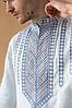 Мужская рубашка вышиванка Горы, фото 4