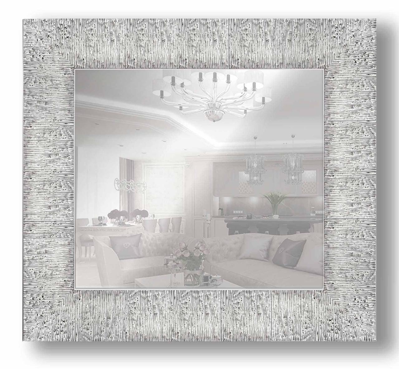 Зеркало настенное в раме Factura Textured silver 49.5х49.5 см серебро