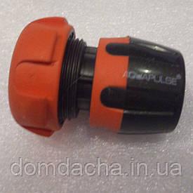 "Коннектор со стопом 3/4"" LX 1005R"