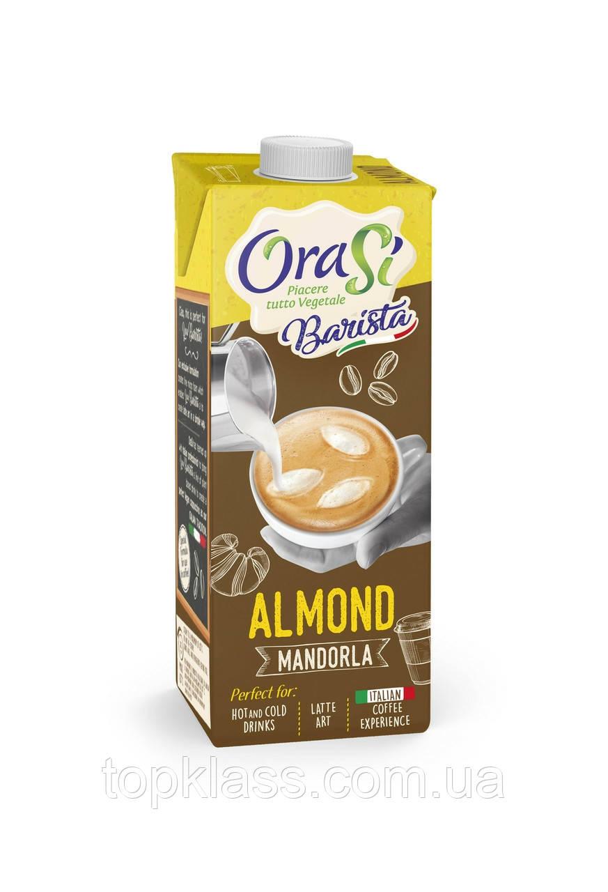Мигдальне молоко, напій OraSi Barista 1литр, Італія