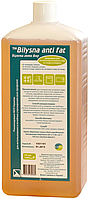 Средство от жира Lysoform 1 л (профсредство)