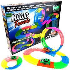 Magic Tracks (Меджік трек)