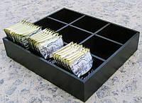 Органайзер ЧАЙНЫЙ для пакетиков чая (9 ячеек) ЧЕРНЫЙ