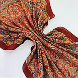Пасьянс 796-6, павлопосадский платок из вискозы с подрубкой 80х80, фото 8