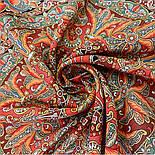 Пасьянс 796-6, павлопосадский платок из вискозы с подрубкой 80х80, фото 6
