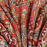 Пасьянс 796-6, павлопосадский платок из вискозы с подрубкой 80х80, фото 7