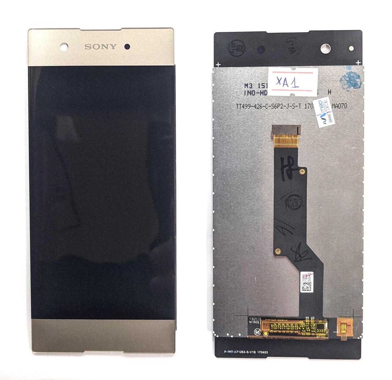 Модуль Sony Xperia XA1 Dual G3112 G3116 G3121 G3123 G3125 Golg Дисплей + сенсор