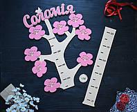 Детский ростомер из дерева, именной ростомер для девочки, ростомер с цветочками