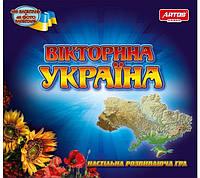 Настільна гра Вікторина Україна Ost