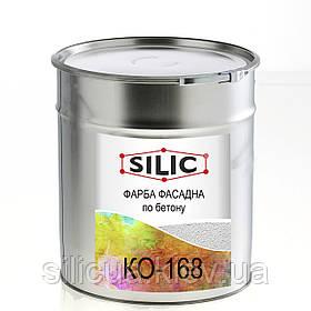 Фасадная эмаль КО-168 (1кг)