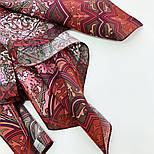 10394-6, павлопосадский платок из вискозы с подрубкой 80х80, фото 4