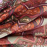 10394-6, павлопосадский платок из вискозы с подрубкой 80х80, фото 5
