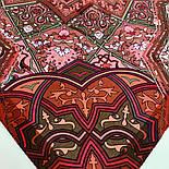 10394-6, павлопосадский платок из вискозы с подрубкой 80х80, фото 7