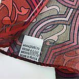 10394-6, павлопосадский платок из вискозы с подрубкой 80х80, фото 9