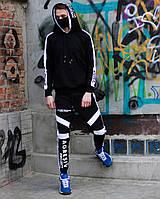 Мужской молодежный спортивный костюм Agresiv Progect с капюшоном(штаны+худи)Турция.Лето/осень 2020
