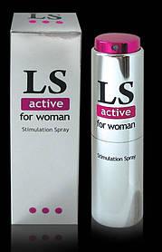 """Lovespray active"" спрей для женщин (стимулятор) 18 мл"