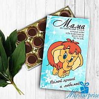 Коробка со сладостями Toffifee САМОЙ ЛУЧШЕЙ МАМЕ (15 конфет), фото 1