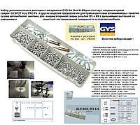 Набор расходных материалов GYS Alu Box для споттера правки аллюминия винтами с резьбой М5 и М6