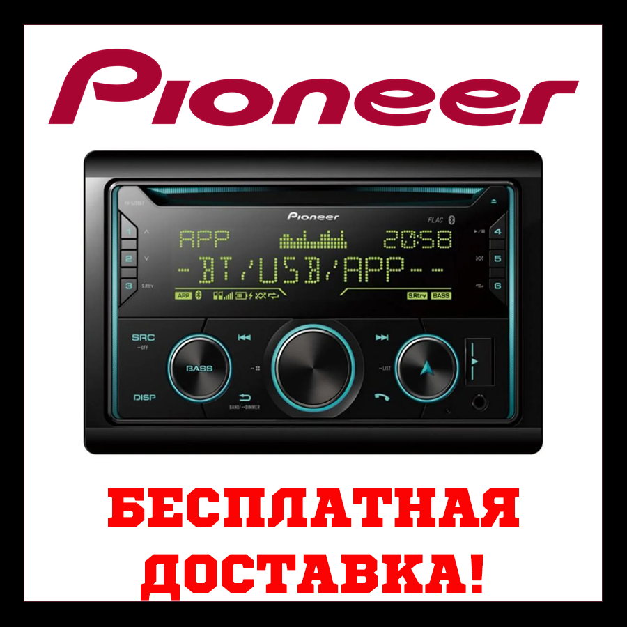 2-DIN медиа-ресивер Pioneer FH-S720BT