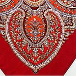 Восточная принцесса 1908-5, павлопосадский платок шерстяной  с оверлоком, фото 6