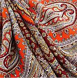 Восточная принцесса 1908-5, павлопосадский платок шерстяной  с оверлоком, фото 7