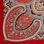Восточная принцесса 1908-5, павлопосадский платок шерстяной  с оверлоком, фото 2