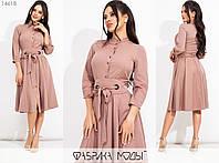 Женское элегантное платье рубашка миди А силуэта с карманами, размеры 42 - 48