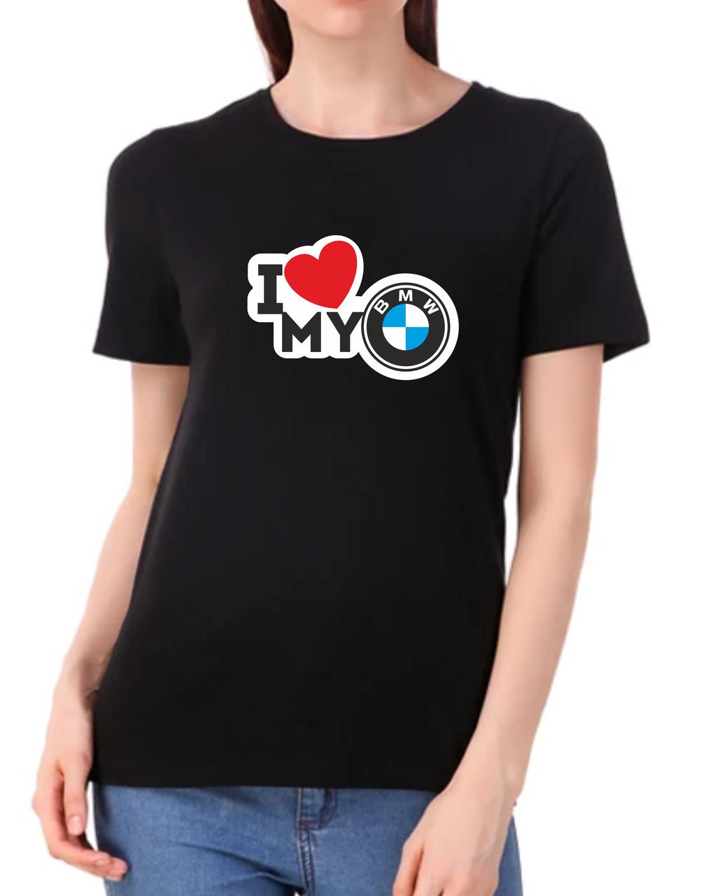Футболка I love my BMW чорна