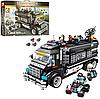 Конструктор Полицейский фургон-база Sembo Block 102477 1164 детали, фото 2