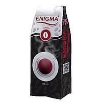 Кофе в зернах Enigma™ Espresso Classico (1 кг)