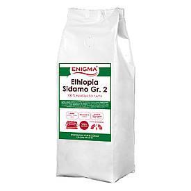 Кофе в зернах арабика ENIGMA™ Ethiopia Sidamo Grade 2 Specialty 1кг