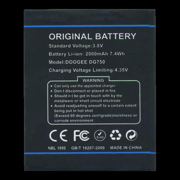 Батарея Doogee DG750 IRON-BONE 2000 мА*ч