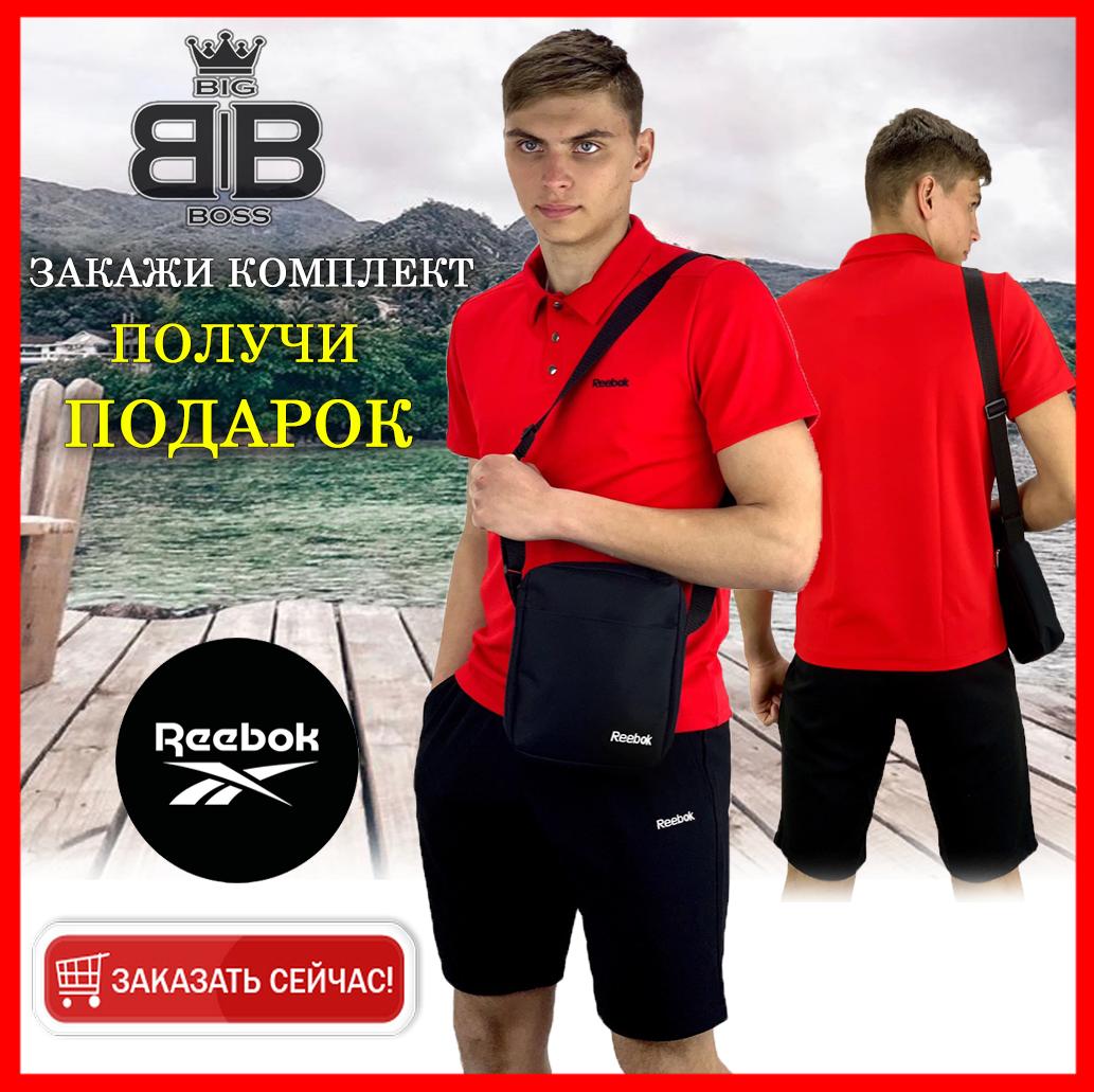 Мужской летний комплект шорты футболка поло спортивная красная Reebok реплика + подарок