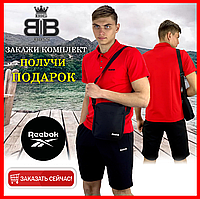 Мужской летний комплект шорты футболка поло спортивная красная Reebok реплика + подарок, фото 1