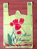 """Пакет майка """"Тюльпаны"""" 30*47 см. полиэтиленовые пакеты упаковочные с печатью купить дешево Киев, фото 2"""