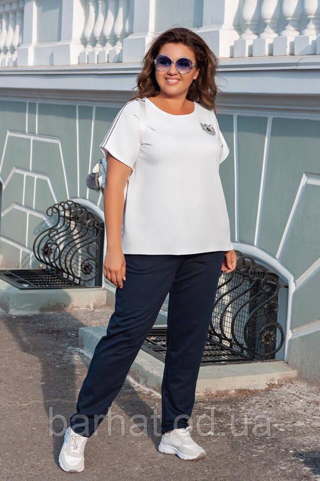 Женский прогулочный костюм с белой футболкой и синими штанами батал 52, 54, 56 р.