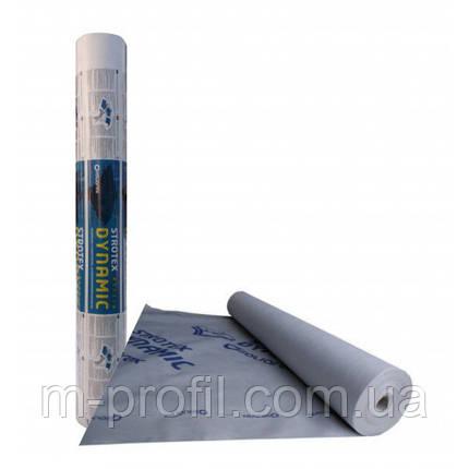 Гидробарьер (мембрана) Strotex Dynamic 75 м.кв., фото 2