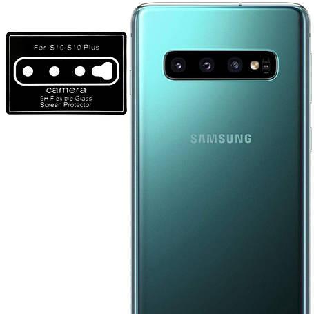 Защитные стекла и пленки для Samsung Galaxy S10