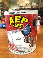 Скотч водонепроницаемый Flex Tape10 х 150 см (PP + расплавленный клей) Черный