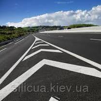 Краска для разметки дорог АК-111 (1кг), фото 3