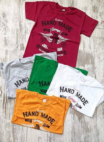 Подростковая футболка для мальчика р. 10-14 лет, фото 2