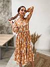 Летнее принтованное длинное платье с оборкой и длинным рукавом 36plt1062, фото 3