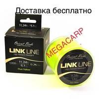 Леска Orient Rods Link Line 0,34mm