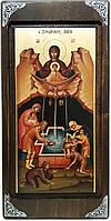 День чудотворной иконы Богородицы «Живоносный Источник»