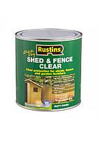 Защитная пропитка для деревянных навесов и заборов 1 литр Rustins Quick Dry Shed & Fence Clear