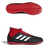 Стоноги adidas Predator Tango 18.3 TF DB2330, фото 4