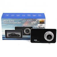 Відеореєстратор DVR Z30 з двома камерами 6910
