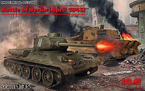 Т-34/85 vs King Tiger, битва за Берлин. Набор из 2-х сборных моделей в масштабе 1/35. ICM DS3506