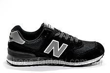 Мужские кроссовки в стиле New Balance 574, Black\White (Рефлектив), фото 3